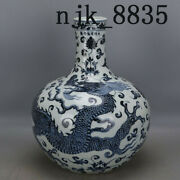 17.4andrdquomark China Antique Ming Xuande Dragon Pattern Celestial Sphere Bottle