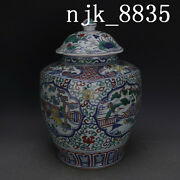 Mark China Porcelain Antique Ming Jiajing Lines And Patterns Cover Can