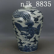 16.12andrdquomark China Antique Ming Xuande Dragon And Phoenix Pattern Plum Bottle