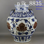 Mark China Antique Yuan Dynasty Underglaze Red Peony Pattern Binaural Cover Can