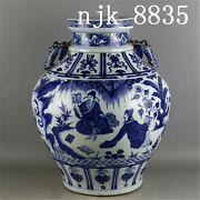 Mark China Antique Yuan Dynasty Blue And White Figure Pattern Binaural Cover Can