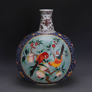 17.8andrdquomark China Antique Ming Xuande Enamel Flower And Bird Pattern Flat Bottle