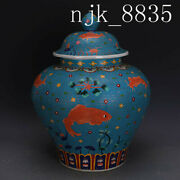 17.6andrdquomark China Antique Ming Jiajing Enamel Color Lines And Patterns Cover Can