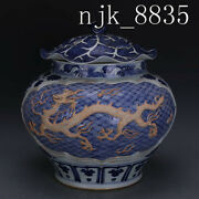 Mark China Antique Yuan Dynasty Glazed Red Mandarin Duck Lotus Leaf Cover Can