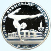 1980 Moscow Russia Olympics Vintage Gymnastics Proof Silver 5 Rouble Coin I97545