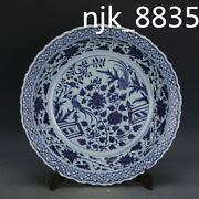 Mark China Antique Yuan Dynasty Blue And White Peony Pattern Edge Mouth Disc