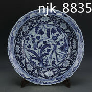 Mark China Antique Yuan Dynasty Blue Glaze Flowers And Fruits Edge Mouth Disc