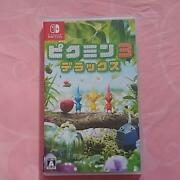 Pikmin Deluxe 3dx Nintendo Switch Software