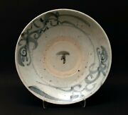 Antique Chinese Blue And White Ming Porcelain Shallow Bowl C17th