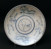 Antique Chinese Blue And White Ming Foo Dog Porcelain Plate C.17th