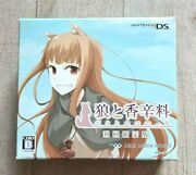 Spice And Wolf My Year With Holo Horo Limited Edition Nintendo Ds Ntsc-j Japan
