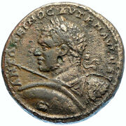 Caracalla Antique Vintage Ancient Old Roman Coin Thrace Spear Ares Gorgon I97099