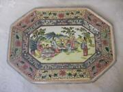 Antique Chinese Large Platter Bowl Medallion Town Famille Rose Scenes