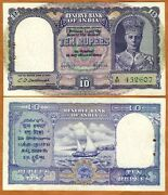 India 10 Rupees Nd 1943 P-24 Kgvi Wwii Unc W/h