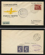 Luxembourg Flight Cover To Japan 1958   Ms0129