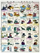 5608.images Of Chinese Board Game.painter.checker.gun.poster.home Office Decor