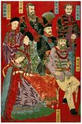 7341.japanese People Sitting Together.well Dressed.poster.art Wall Decor