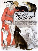 Vet Veterinary Clinique Cheron Cats And Dogs French Fine Vintage Poster Repro