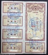 China 1953 Peoples Bank Savings Bond 50000 With Full Coupons
