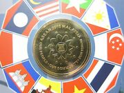 2015, Nordic Gold, Ungraded, Uncirculated - Asean