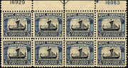 United States Plate Block Of Eight 621 Vf Nh Cat Value 1050- 18067