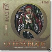 Used Kaiyodo Revoltech Queens Blade Series No.007 Alleyne Pvc From Japan