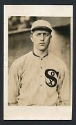1916 Urban Red Faber Chicago White Sox Early Vintage Baseball Photo