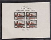 Russia 1327a Xf Used Souvenir Sheet With First Day Cancel With Certificate