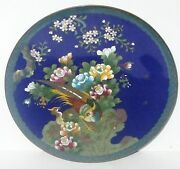Inaba Cloisonne Blue Enamel Floral Bird And Butterfly 71/4 Plate Signed