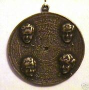 Beatles Charm For Necklace   Awesome