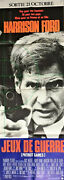 Patriot Games 1992 Harrison Ford Anne Archer Patrick Bergin French Poster