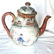 Vintage White And Red Porcelain Teapot As Is Chop Marks Oriental Export