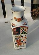 """Vintage Made in Japan 10"""" Tall FLOWER DESIGN VASE - Marked """"Wall Plaque"""""""