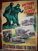 1945 Us Marine Wwii Poster A Tough Road To Tokyo Victory Still Comes High