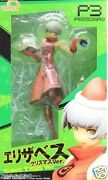 New Ques Q Persona 3 Elizabeth Christmas Ver. First Limited Edition 18 Pvc