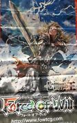 Force Of Will Fow Tcg A1 Faria The Ruler Of God Sword Original Wall Banner