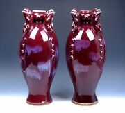 Pair 15 Inches Large Jun-ci Ox-blood Red Glaze Porcelain Vases Fish Ear Handles
