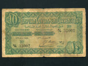Egyptp-160a,10 Piastres,1916 Rare Date Used In Palestine