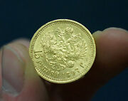 Russian Gold Coin From Russia 15 Rouble 1897