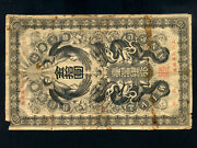 Taiwan/chinap-1913,10 Yen,1906 Taiwan Japanese Influence Gold Note Issue