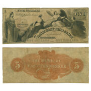 Obsolete Currency Bank Of East Tennessee Knoxville 5 1854 Very Fine Maids And Ang