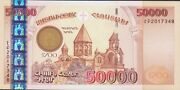 Free Registered Shipping Armenia 50000 Dram Banknote 2001 Perfect Unc R17770