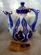 Collectible Ussr Russian Soviet Cobalt Blue Ceramic Coffee/teapot - Much Gold