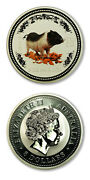 Australia Perth Mint Year Of The Pig Potbelly 8 2007 5 Ounces .999 Silver Color