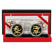 Palau Year Of The Dragon 5 2012 .999 Silver Gilded Coin Proof Set Mint Box And Co