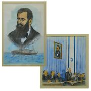 Herzl And Ben Gurion 2 Painting 1948 By M. Aryeh מ. אריה Israel Jewish Art Judaica
