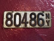 Vintage New York State License Plate. Best Guess Early 1900and039s