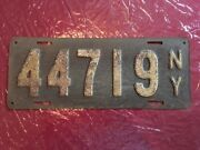 Vintage New York State License Plate. Best Guess Early 1900's