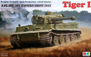 Rmf 1/35 Rm-5003 Wwii German Tiger I Early Production W/full Interior 1943
