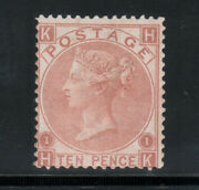 Great Britain 53 Mint Fine Lightly Hinged